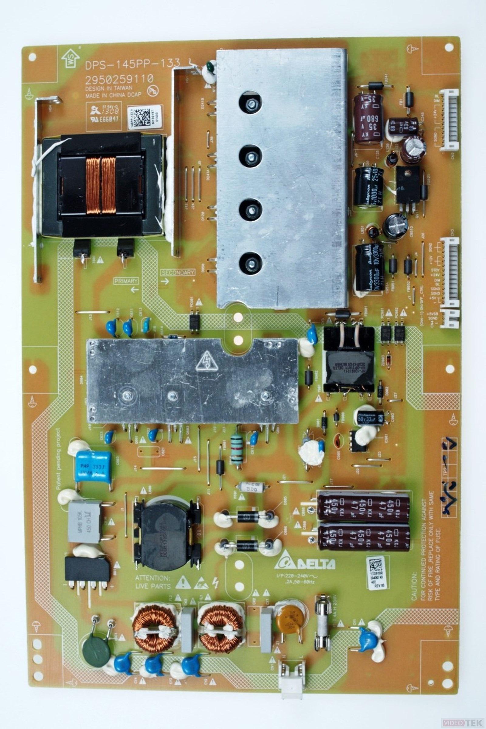 YXD910R R2